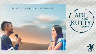 download lagu Adi Laddu Kutti Ponnu / Tamil Album Song / gratis