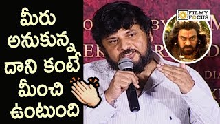 Surender Reddy Superb Speech @Sye Raa Narasimha Reddy Movie Teaser Launch