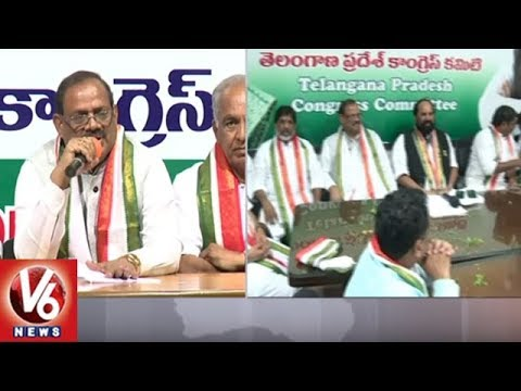 PCC Leaders Holds Meeting In Gandhi Bhavan | Hyderabad | V6 News