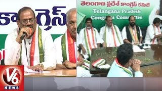 PCC Leaders Holds Meeting In Gandhi Bhavan | Hyderabad
