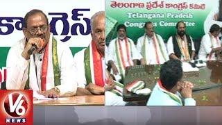 PCC Leaders Holds Meeting In Gandhi Bhavan | Hyderabad