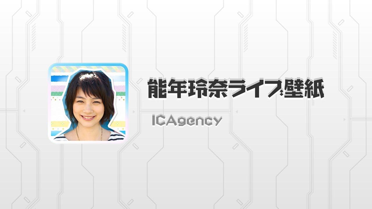 能年玲奈の画像 p1_18