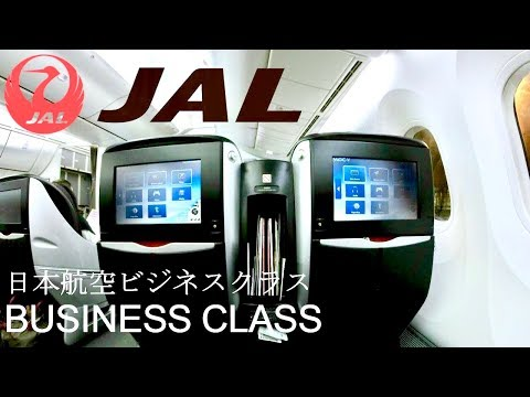 Japan Airlines Business Class 787 Dreamliner Tokyo Haneda to Beijing 日本航空ビジネスクラス 東京 羽田 - 北京