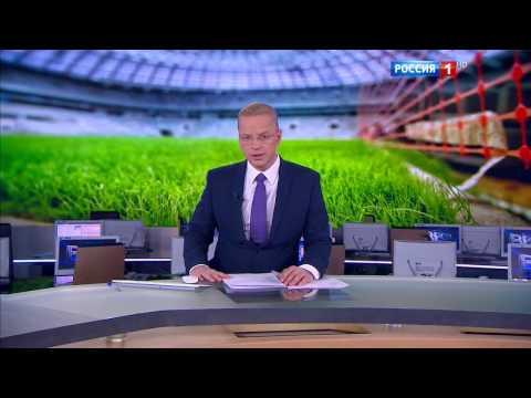 Собянин оценил газон футбольного поля Лужников
