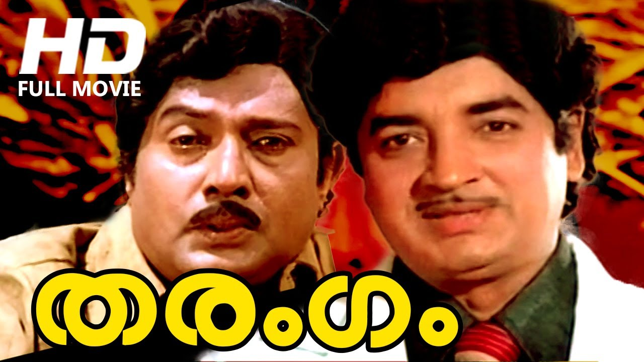 Tharangam 1979 Malayalam Movie