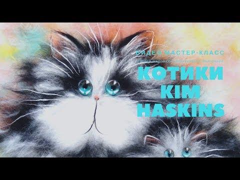 Картины из шерсти - коты Kim Haskins, видео мастер-класс