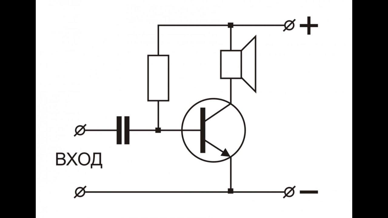 Как сделать усилитель для колонок из транзистора 113
