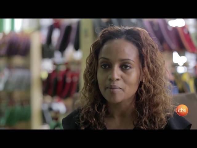 Tech Talk with Solomon Season 9 EP6 - Selam Kebede, Tech Professional & YALI 2016 Fellow