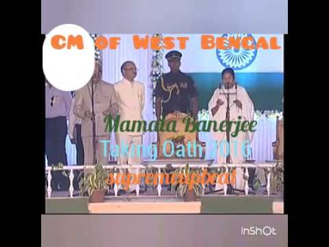 West Bengal Chief Minister Mamata Banerjee Taking Oath,2016