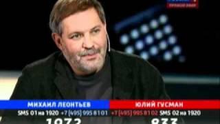 Порошенко строит новый завод в россии