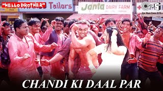 Download Chandi Ki Daal Par - Hello Brother | Salman Khan & Rani Mukherjee | Salman Khan & Alka Yagnik 3Gp Mp4