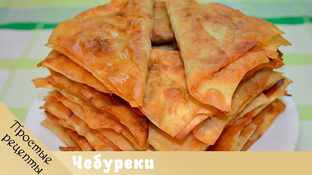 Ленивые чебуреки из лаваша рецепт пошагово