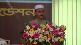 Tanjimul Ummah's Student English Speech