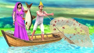 Lalchi MACHILI WALA Kahaniya for Kids - Hindi Moral Stories - 3D Fairy Tales in Hindi