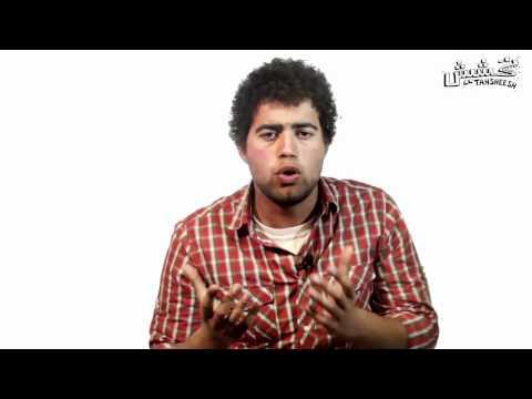 N2OComedy: عبدالرحمن صقر في وجدتها