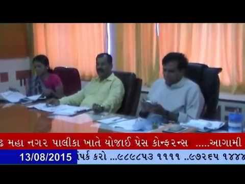 13-08-2015,SANJUBABA NEWS,IVN MEDIA,GUJARATI VIDEO,NEWS
