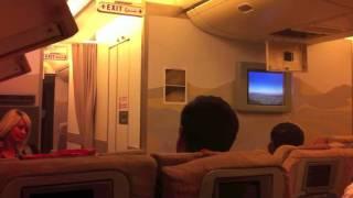 EK FA Training Sim - Dubai Do 2010
