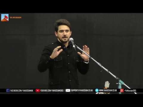 Zakir Farhan Ali Waris (Karachi) - AGHA - Northampton (UK) - 23rd July 2017