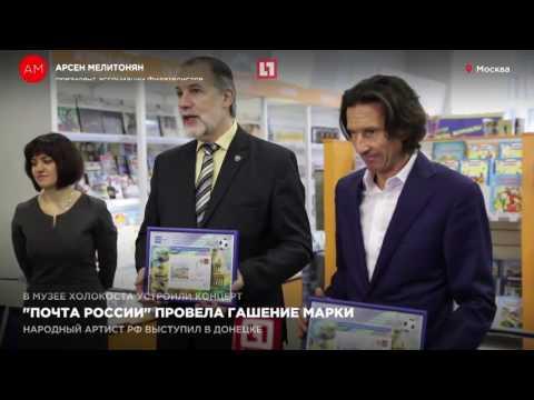 Какие марки в России имеют