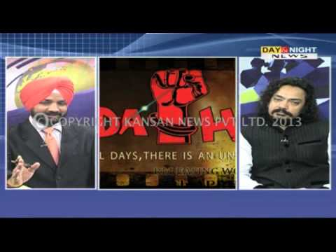 Day & Night - Breakfast News - Sadda Haq video