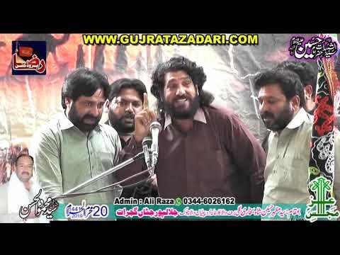 Zakir ijaz Hussain jhandvi | 20 Muharram 2019 | Jalalpur Jattan Gujrat || Raza Production