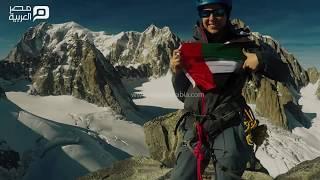 أول فتاة عربية تتسلق قمة إيفرست