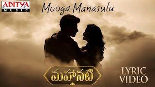 Mooga Manasulu Lyrical | Mahanati Songs