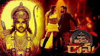 Ram Charan's Look In Vinaya Vidheya Rama Goes Viral | Boyapati Srinu | Kiara Advani | TTM