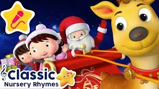 Christmas KARAOKE for Kids! | 12 Days of Christmas | +More Nursery Rhymes | Little Baby Bum