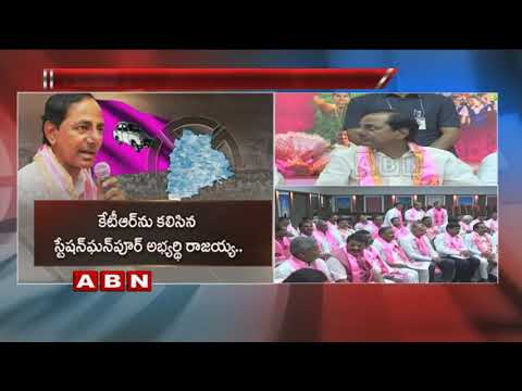 KCR To Speed Up Election Campaign | KCR Meeting with Leaders over Campaign Schedule | Updates