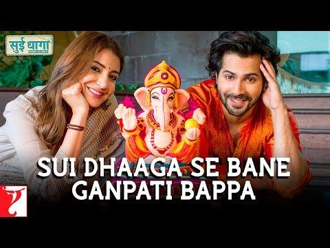 Sui Dhaaga Se Bane Ganpati Bappa | Sui Dhaaga - Made in India | Anushka Sharma | Varun Dhawan