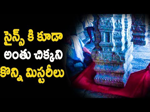 Unsolved Supernatural Mysteries Of India || Mana Tv