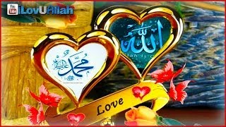 Allah's Love For Muhammad (saw)| *Amazing* Reminder