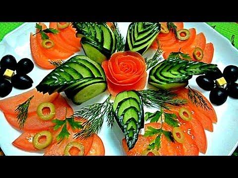Украшения из овощей. Украшения из огурца. Как красиво нарезать огурец. Decoration of vegetables