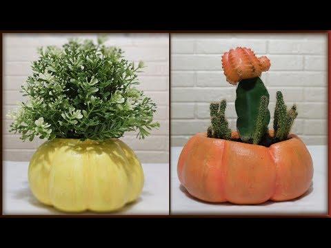 Чудесные вазы и горшки в форме тыквы 🌻 из цемента (бетона, гипса) своими руками.