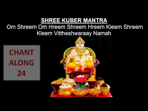 Kuber Beej Mantra 54 Count Vocal Without Music Kubera Money Mantra video