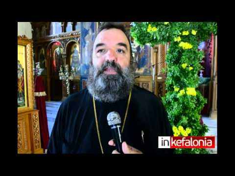 Inkefalonia.gr: Στολισμός στην Μητρόπολη Κεφαλληνίας (Υψωση Τιμίου Σταυρού)
