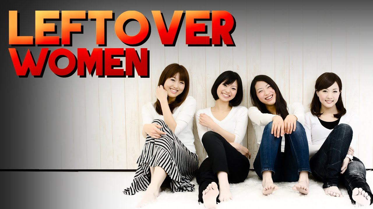 blog chinas leftover women