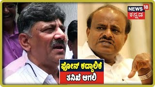 30 Mints 30 News   Kannada Top 30 Headlines Of The Day   Aug 16, 2019