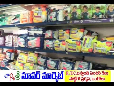Lasya Sri Super Market     09 07 2015 Photo Image Pic