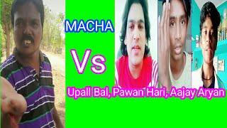 Aggi petti Macha Vs Uppal Bal, Pawan Hari, Ajay Aryan New version