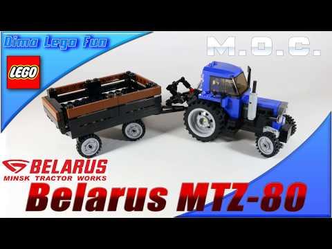 Traktor Belarus Lego Трактор Беларус Лего самоделка #50 Reupload