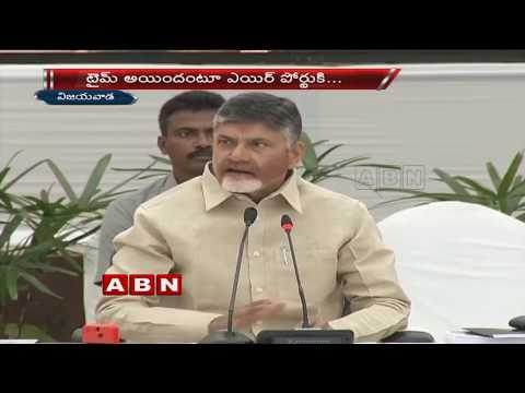 Chandrababu Naidu Speech At Collector Conference Over Norman Posters About Amaravathi