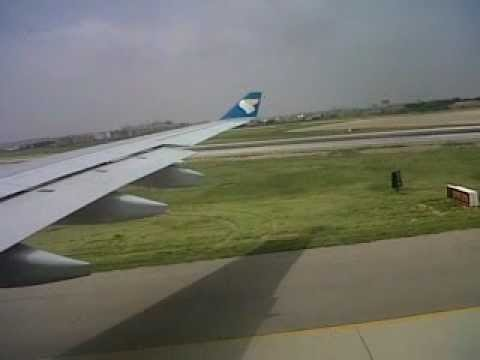Oman Air A330-2 Landing in Karachi Int Airport By Al Rocky