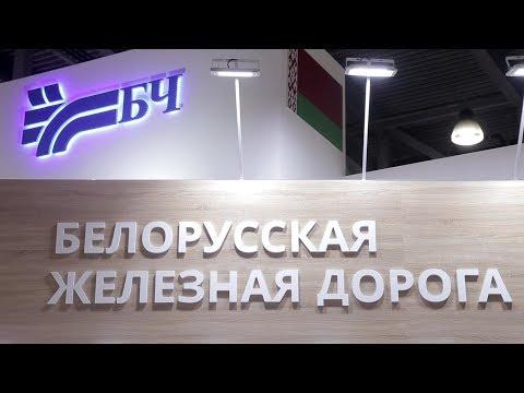 Навіны Беларускай чыгункі, красавік 2018 (82 выпуск)