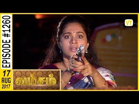 Vamsam - வம்சம் | Tamil Serial | Sun TV |  Epi 1260 | 10/08/2017 | Vision Time thumbnail