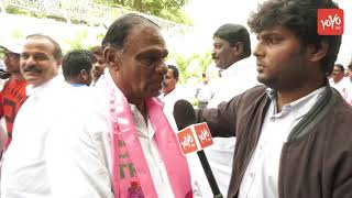 TRS Leader MLA Chilumula Madan Reddy About his Victory |CM KCR