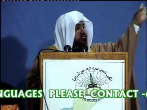 Ahle Sunnat Koun By Shk Meraj Rabbani 1 2 video