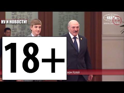 Коля Лукашенко удивил всех в Китае. А что в Беларуси? НИН #8