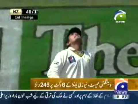 Adnan Akmal got 5 catches Vs New zealand (1st day of the test)